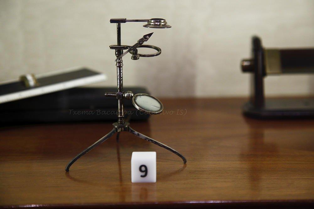 Primitivo Microscopio (Txema Bacaicoa (Colectivo IS))